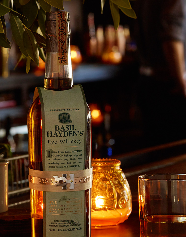 "<h2 class=""ani-fade-in"">Have you tried our new Basil Hayden's Two by Two Rye™?</h2>"